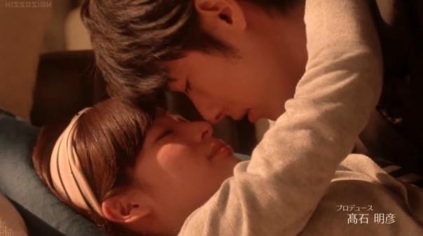 happy marriage japanese drama ile ilgili görsel sonucu